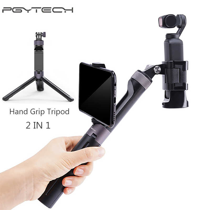 Рукоять-трипод KingMa GoPro 3-Way Mount - Grip/Arm/Tripod