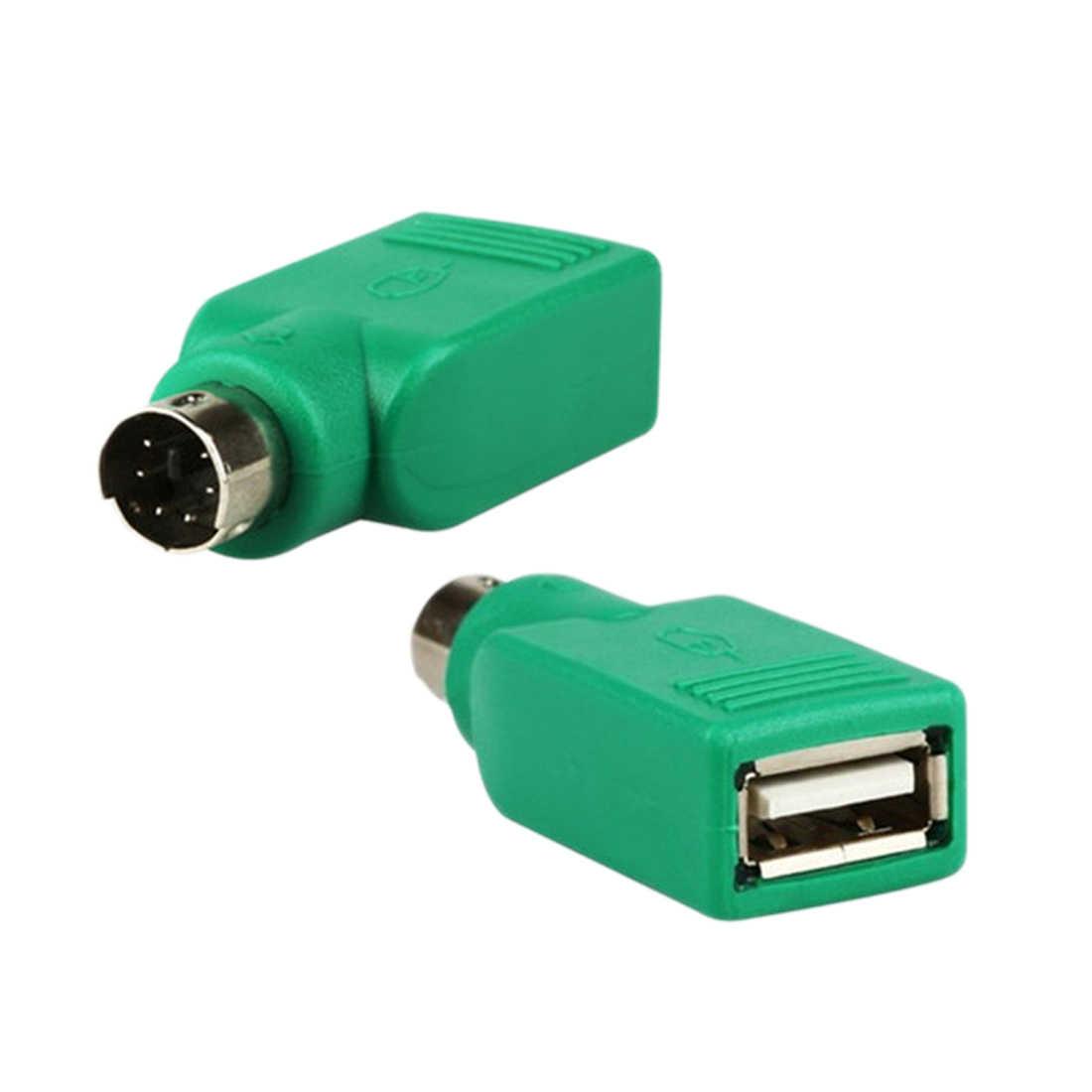 2019 Новый 31 см Высокое качество USB к PS/2 кабель адаптер конвертер Мышь Клавиатура конвертер адаптер для PS2 интерфейс разъем купить на AliExpress