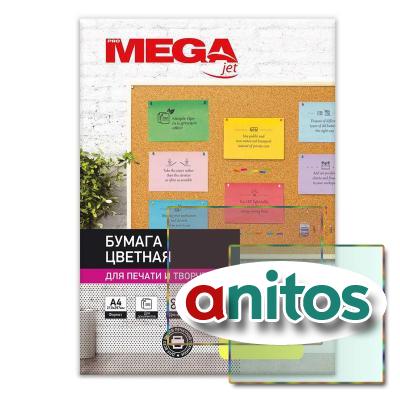 Бумага цветная ProMEGA (розовый неон) 75гр, А4, 100 листов – купить недорого в интернет-магазине «Паларис»