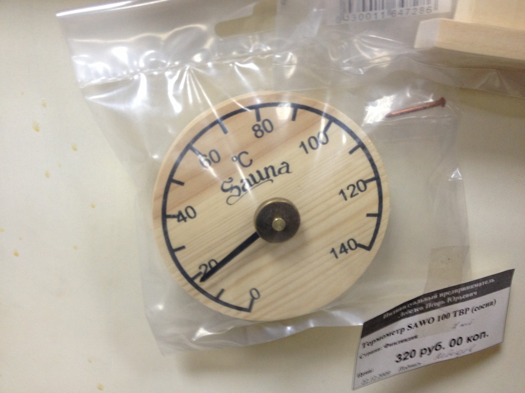 Термометр Harvia Sauna-Man, WX015