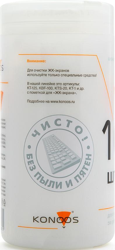 Салфетки влажные для комп. техники Konoos KBU-100 купить недорого в Интернет-магазине Сотомания г. Екатеринбург.