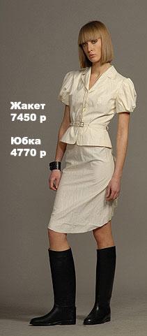 Юбка VASSA&Co - Интернет-магазин Vassa