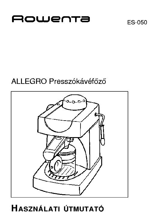 Кофеварки Инструкция Rowenta Es170 - fraternial
