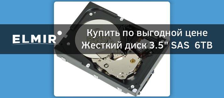 Жесткий диск DELL 400-AJPKTD - ЗаказАйТи