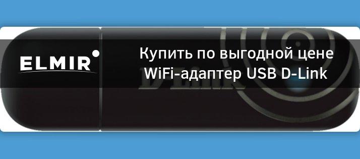 G wifi a
