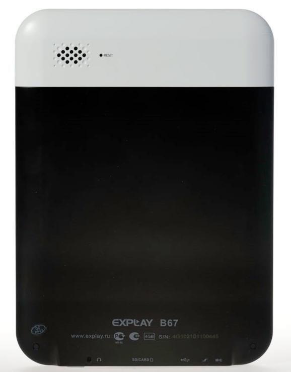 Explay ugra.ruB60 цена, характеристики, видео обзор, отзывы, инструкция
