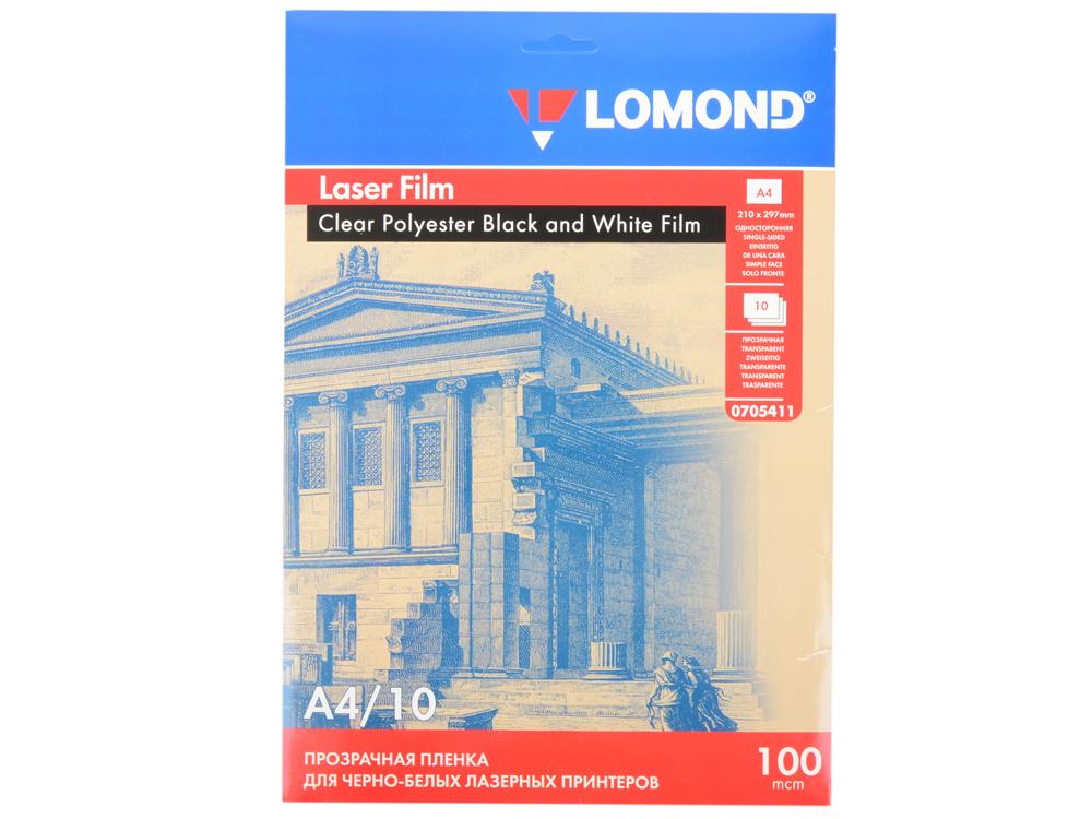 Пленка Lomond для ламинирования A4 (218x305), 200мкм, Глянцевая, 50 пакетов.