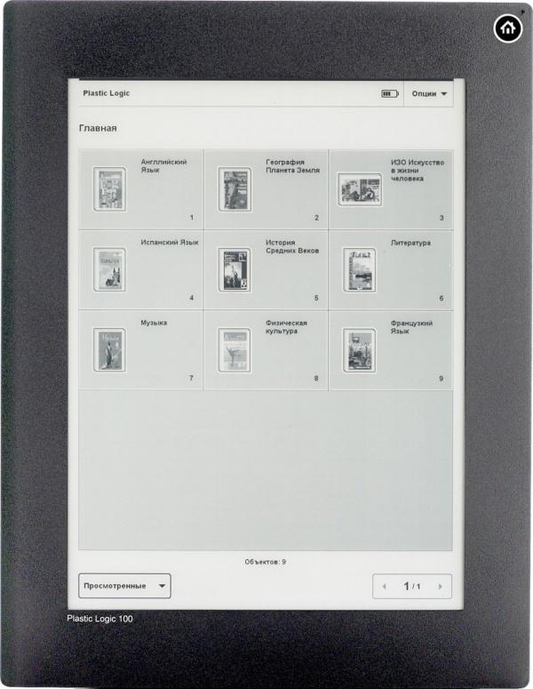 Plastic Logic 100 - обзор электронного учебника от Роснано - YouTube