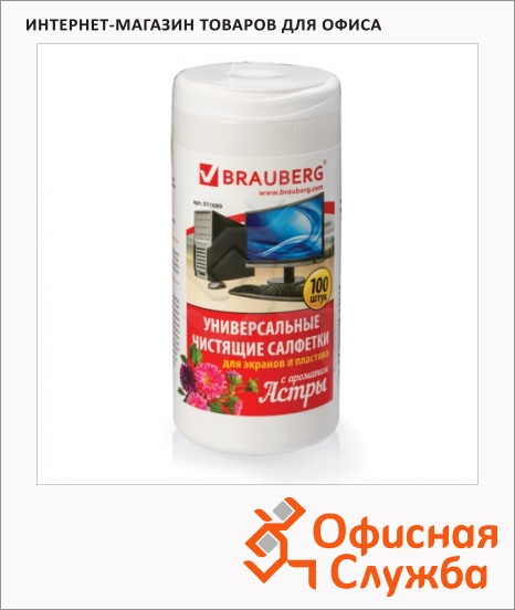 Чистящий набор BRAUBERG салфетки для экранов мониторов + спрей, 100 мл - купить на cайте ОФИСМАГ. Недорого, доставка.