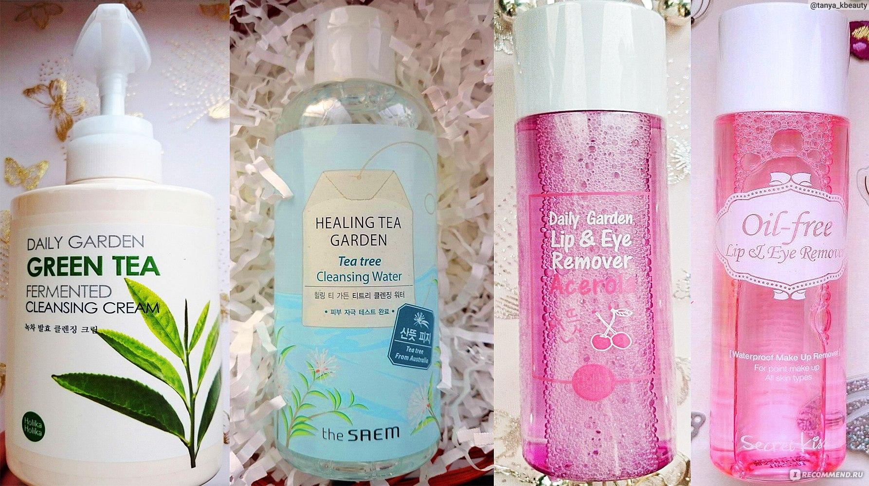 Средство для снятия макияжа Secret Key Oil-Free Lip & Eye Remover – купить в Москве   Интернет-магазин SIFO