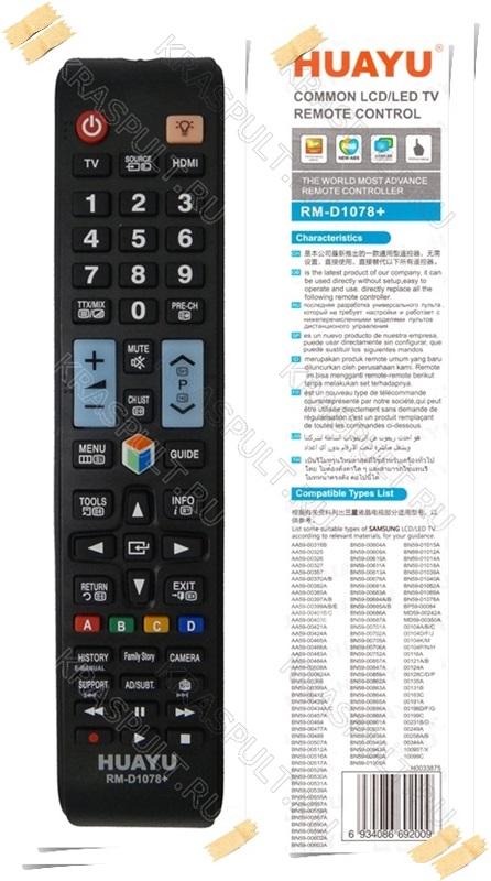 Пульт к TELEFUNKEN TF-LED32S37T2 BOX