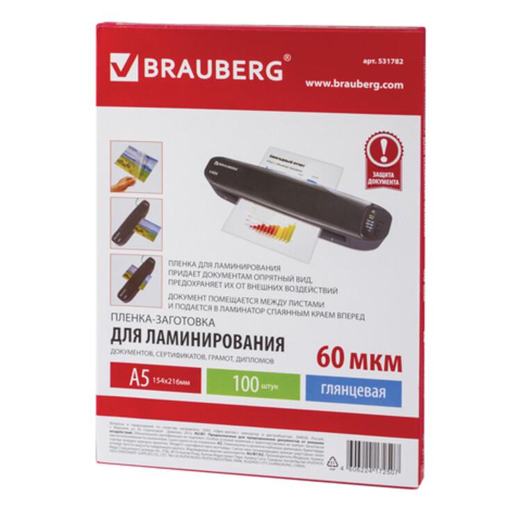 Пленки-заготовки для ламинирования BRAUBERG, комплект 100 шт., для формата А5, 60 мкм, 531782, цена 352,66 руб., купить в России — ugra.ru (ID#385051480)