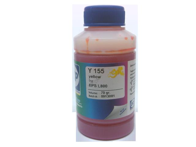 ugra.ru: Epson Ink Light Cyan 13 ml., C13T55954010: Office Products