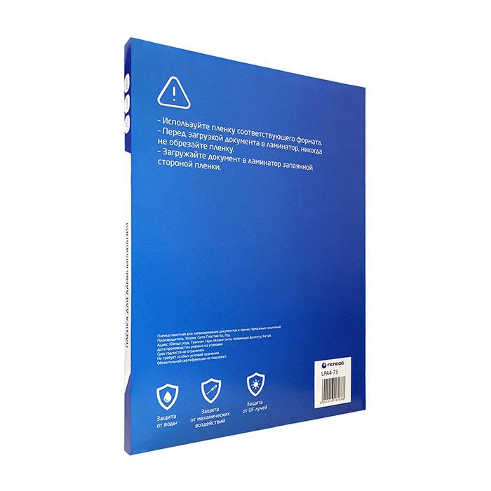 Купить Пленка для ламинирования ф.A4 (216х303мм), 75/80мкм, 100шт/уп (LA-78656) Lamirel