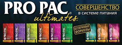 Large Breed Puppy Chicken Meal & Brown Rice Formula | PRO PAC Ultimates