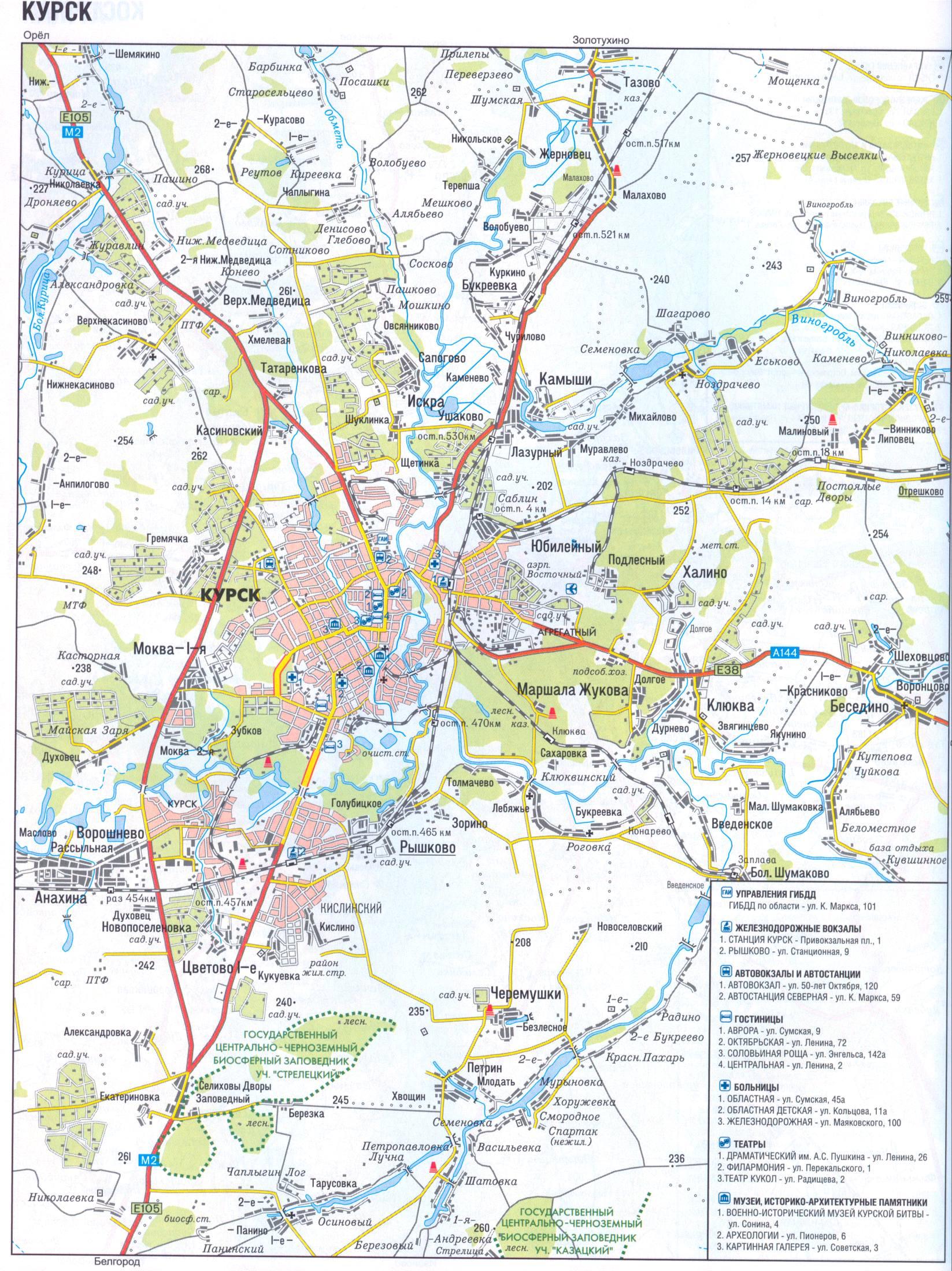 карта города курска с названиями улиц