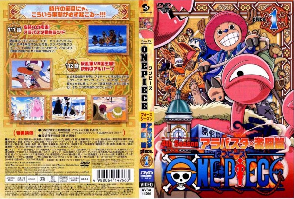 List of One Piece characters - Wikipedia