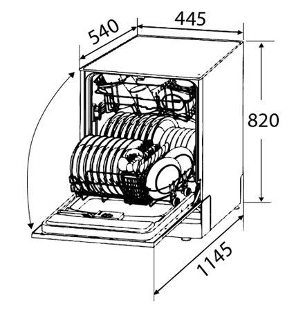 Посудомоечная машина Zigmund & Shtain: отзывы о технике, мойки, встраиваемая, инструкция