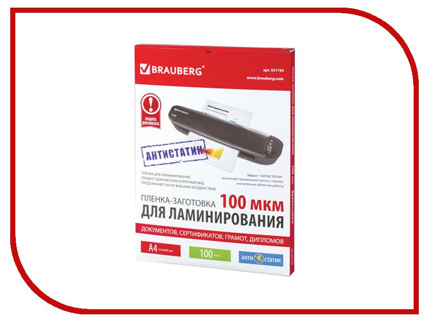 Пленки-заготовки для ламинирования АНТИСТАТИК BRAUBERG, комплект 100 шт., для формата A4, 175 мкм — BRAUBERG