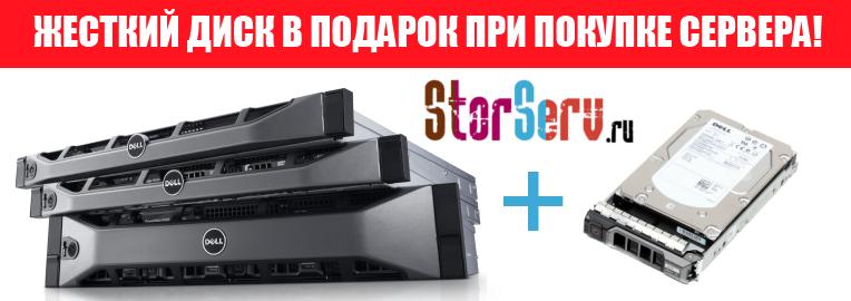 Жесткий диск DELL 400-AJRK — купить по выгодной цене на ugra.ruе