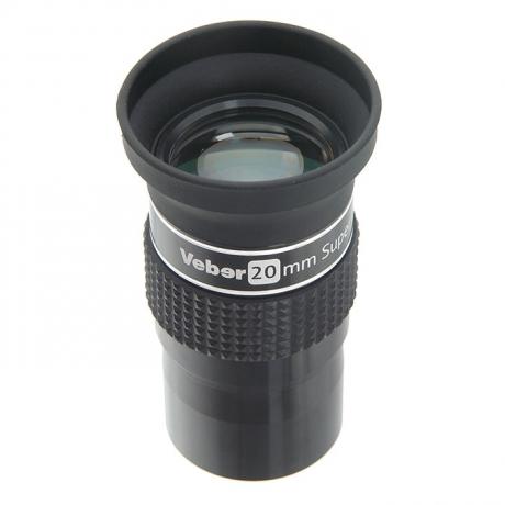 Аксессуары для телескопов купить в интернет-магазине оптики ugra.ru