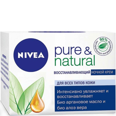 Face Cream | Face Care | NIVEA