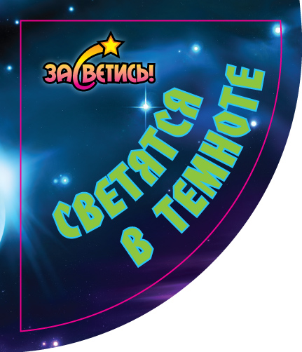 Настольные игры - купить настольную игру для детей в Москве и Санкт-Петербурге