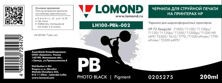 Чернила пигментные OCP BKP115 (Black) для EPSON, 100г
