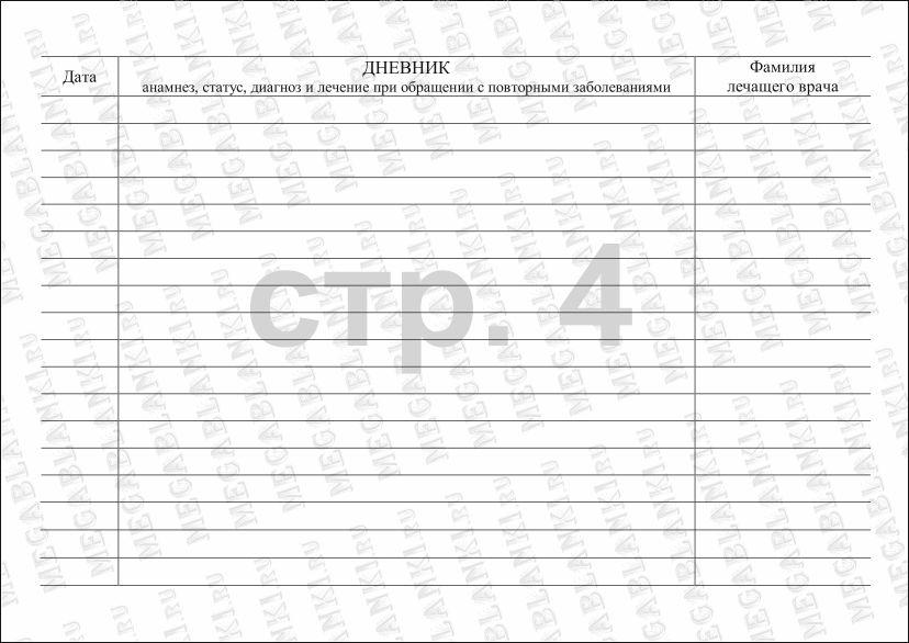 Маршрутные карты - Файлы - USA Sectional Aeronautical Chart - Juneau - ugra.ru