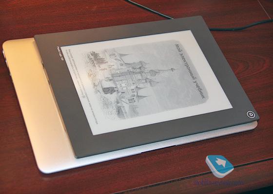 Электронная Книга Гнущаяся - sapulsareload