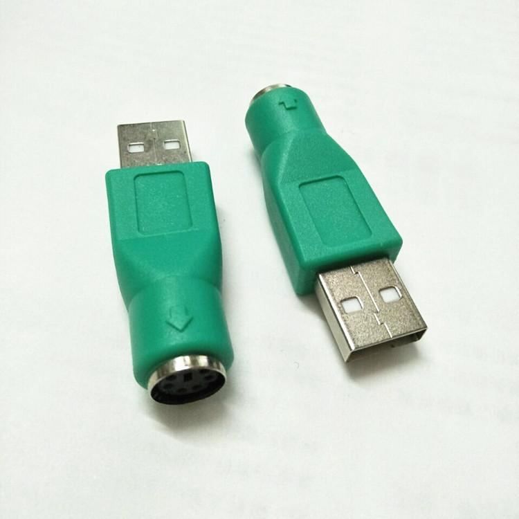 Переходник PS/2 на USB UC100KMA-AT купить в Москве – цена, характеристики UC100KMA-AT в интернет-магазине СимплТех