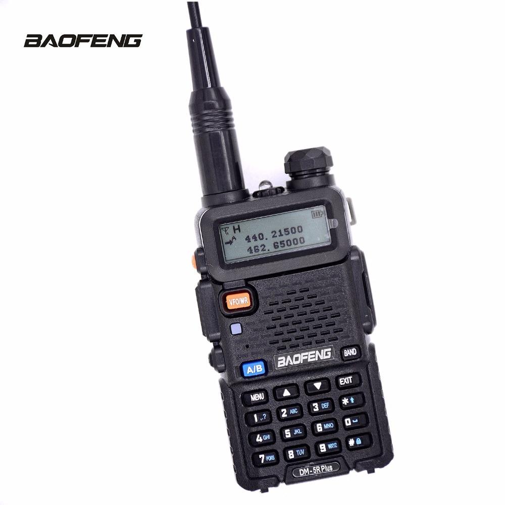 Зарядные стаканы от Baofeng UV-5R | Форум онлайн журнала о гражданской радиосвязи