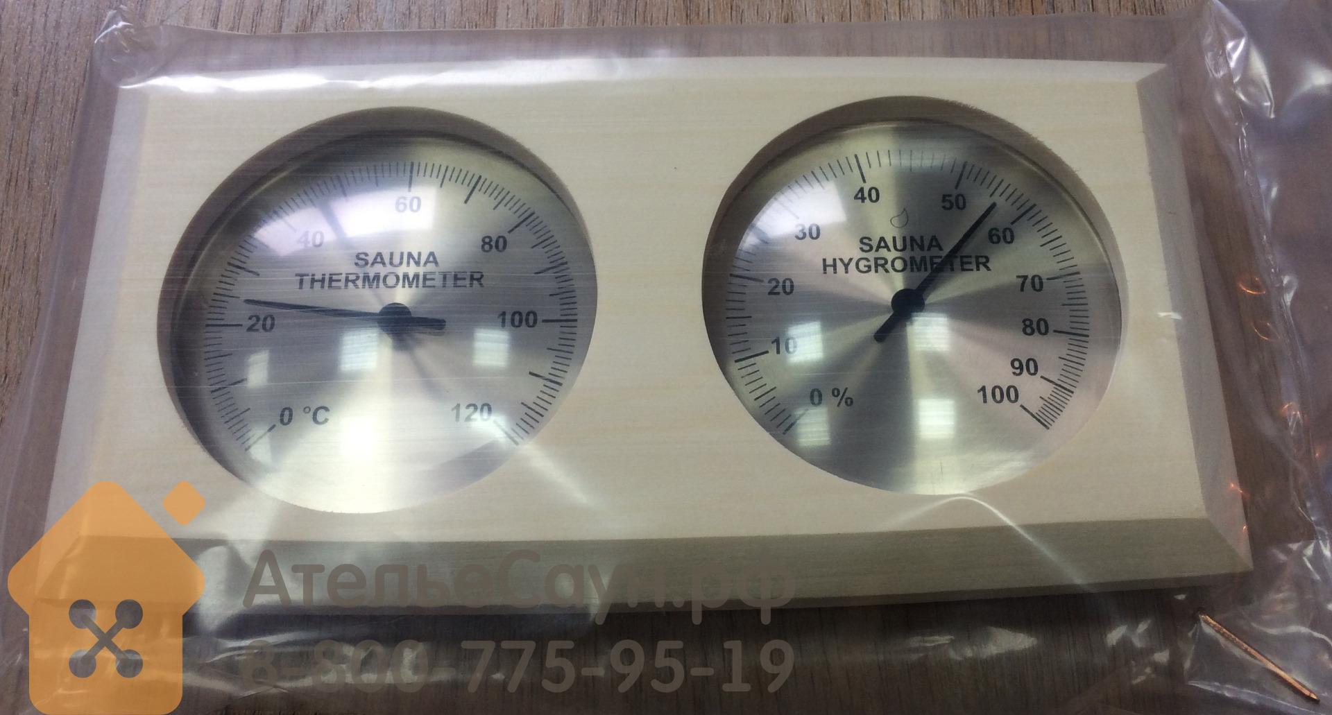Термогигрометр для бани Sawo 271-THA