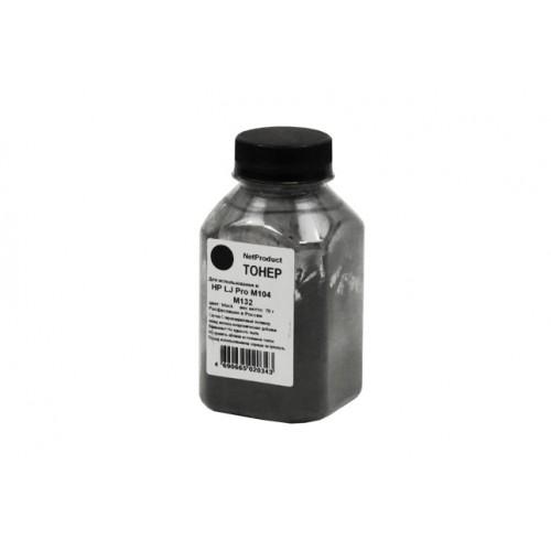 SuperFine Тонер HP LJ 1010/1012/1015 бутылка 100 гр. купить. Цена, характери�тики и фото в каталоге B2B-Center