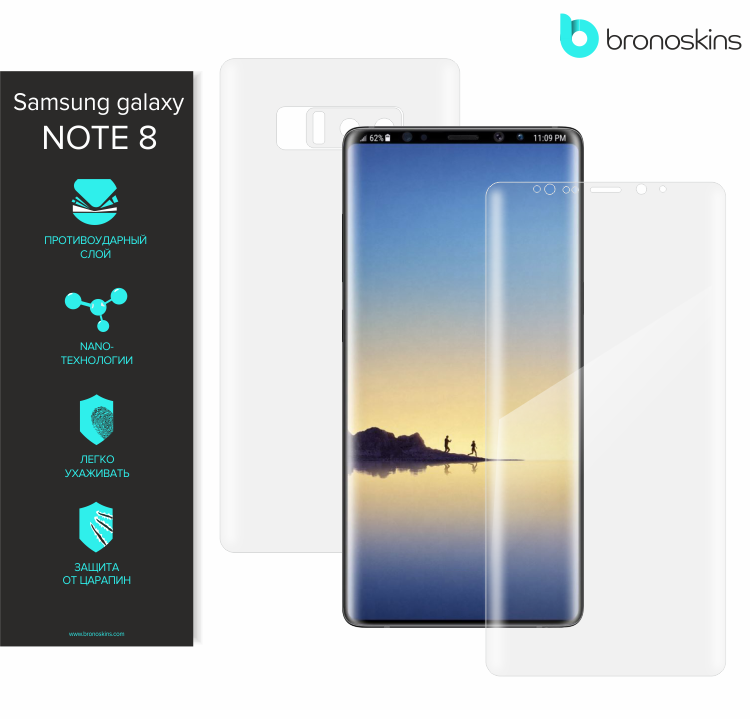 Защитная броня BRONOSKINS для Samsung Galaxy S10 Plus (прозрачная) - Smart Apple