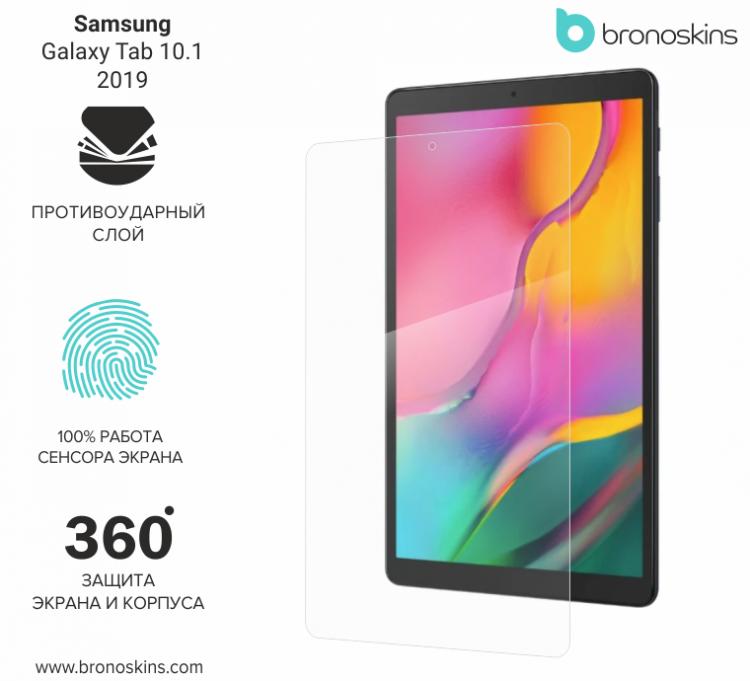 ТОП-3 лучших защитных пленки для Galaxy S10 и S10 Plus - Обзоры защитных стекол | ugra.ru