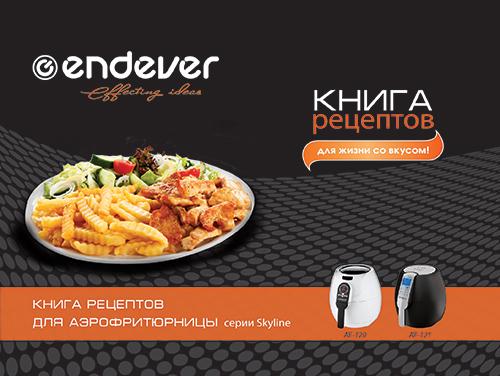 Кухонные принадлежности, купить по цене от 990 руб в интернет-магазине TMALL