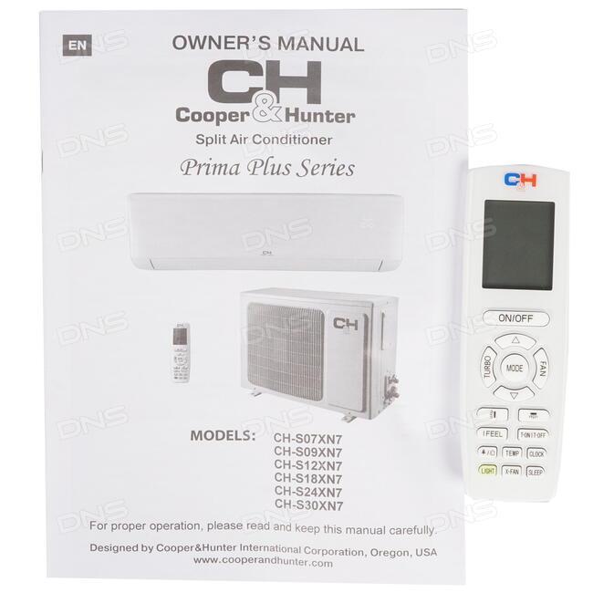 Обзор сплит системы - кондиционера cooper&hunter CH-S09XP4 Cold plasma - YouTube