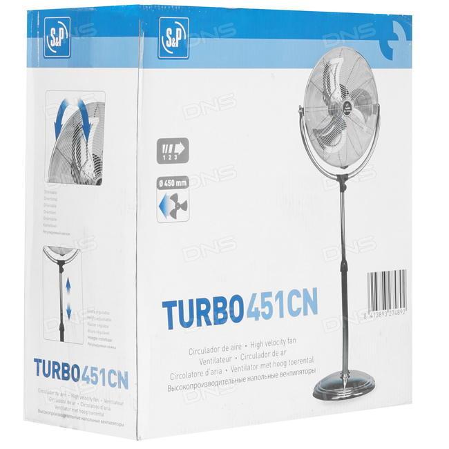Напольный вентилятор Soler & Palau TURBO 3000 — купить по выгодной цене на ugra.ruе
