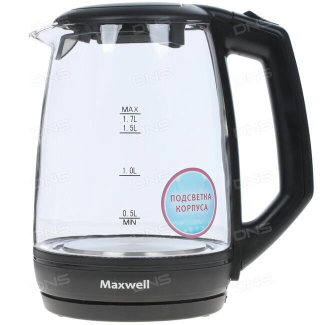 Чайник Maxwell 1077-MW(ST) MW-1077(ST), получить его раньше всех - YouTube