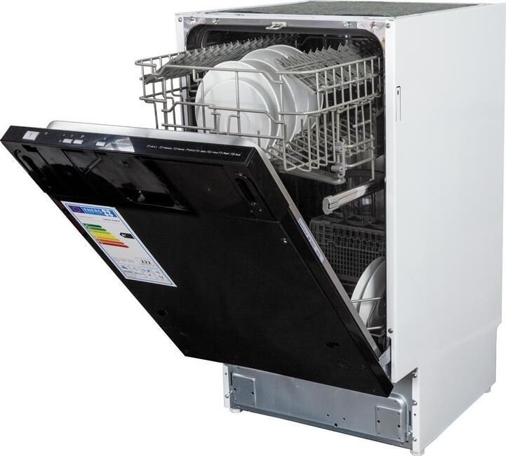 Посудомоечные машины Zigmund Shtain – купить посудомоечную машину Зигмунд Штайн в Москве: цена, продажа в официальном интернет-магазине техники Zigmund Shtain.
