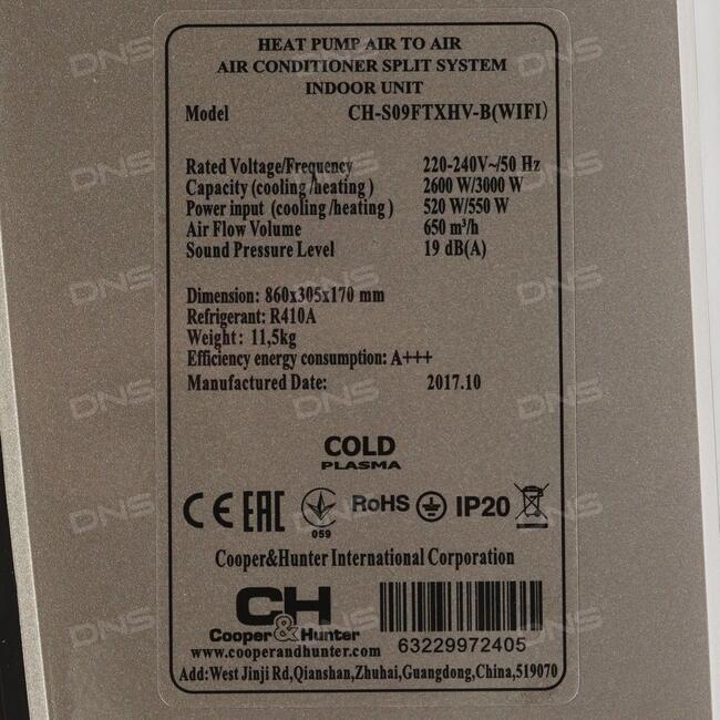 Сплит-системы Cooper&Hunter купить в Киеве – ROZETKA – цена, отзывы покупателей, продажа