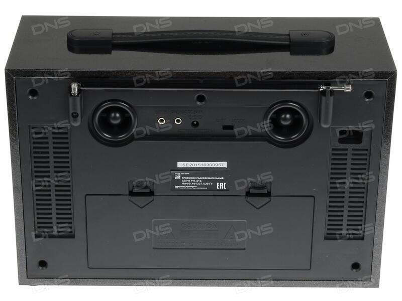 Сигнал БЗРП РП-311 — купить в интернет-магазине AudioHead
