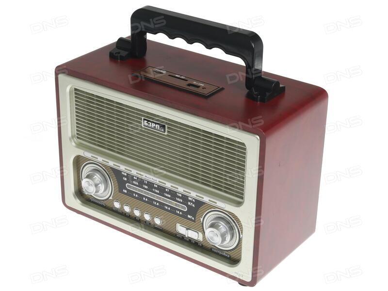 Радиоприемник БЗРП РП-311 - Сигналэлектроникс