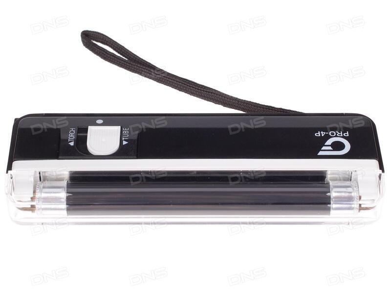 Портативный детектор валют PRO-4P.3gp - YouTube
