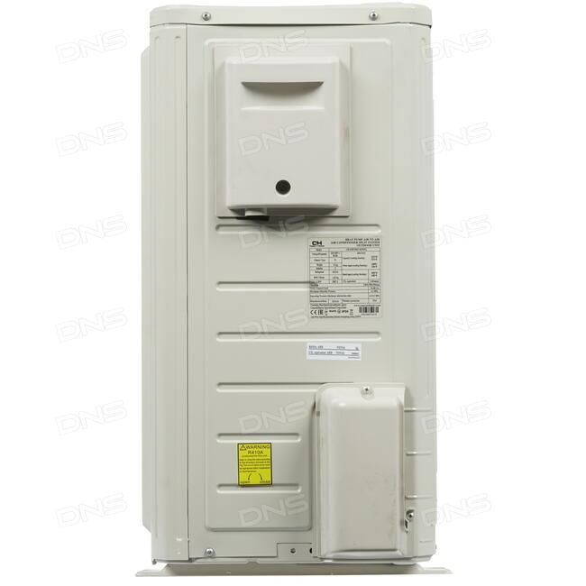 Сплит-система Cooper&Hunter Nordic Evo NG Inverter CH-S09FTXN-NG - купить в магазине ugra.ru