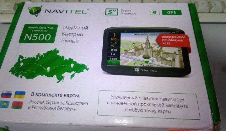 Навител Навигатор. Республика Казахстан