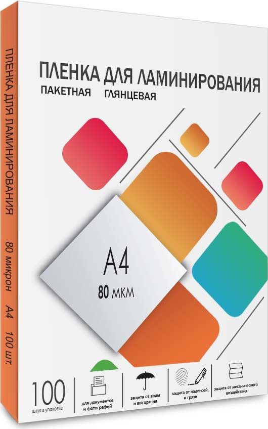 Пленка для ламинирования ГЕЛЕОС А5, (154х216), (75мик), 100 шт. <LPA5-75> (623586)   ugra.ru