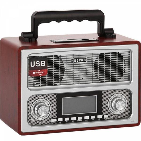 Радиоприемник БЗРП РП-311 - Домашний погребок