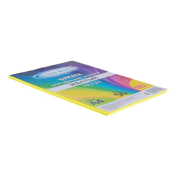 Бумага цветная для офисной техники Promega jet Neon оранжевая (А4, 75 г/ кв.м, 500 листов) в Санкт-Петербурге. Артикул 866234
